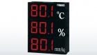 SD801 三層溫濕度顯示器/三層字體複合式表面溫度計/三層警報控制顯示器