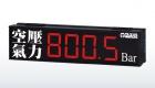 SD805 六位數綜合溫濕度顯示器/六位數字體複合式表面溫度計/六位數警報控制顯示器