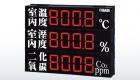 SD808 六位數綜合溫濕度顯示器/六位數字體複合式表面溫度計/六位數警報控制顯示器