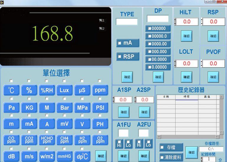 SD809 單台通訊軟體介面圖